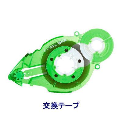 プラス テープのり スピンエコ 22m 交換テープ グリーン 37579 1箱(10個入)