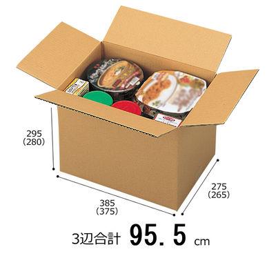 【底面B4】 無地ダンボール箱 B4×高さ295mm 1セット(120枚:30枚入×4梱包)