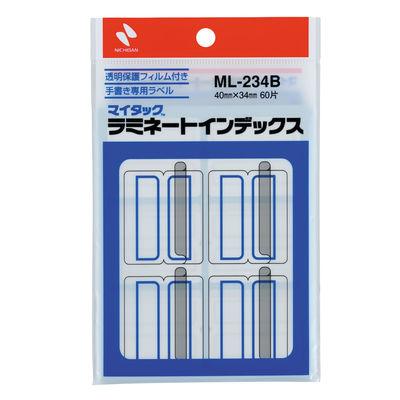 ニチバン マイタック(R)ラミネートインデックス 特大(40×34mm) 青 ML-234B 1箱(600片:60片入×10袋)