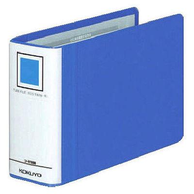 チューブファイル エコツインR B6ヨコ とじ厚50mm 青 コクヨ 両開きパイプ式ファイル フ-RT658B