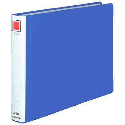 チューブファイル エコツインR B4ヨコ とじ厚30mm 青 4冊 コクヨ 両開きパイプ式ファイル フ-RT639B