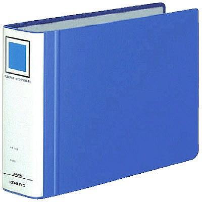 チューブファイル エコツインR B5ヨコ とじ厚50mm 青 12冊 コクヨ 両開きパイプ式ファイル フ-RT656B