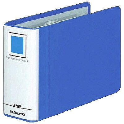 チューブファイル エコツインR B6ヨコ とじ厚50mm 青 4冊 コクヨ 両開きパイプ式ファイル フ-RT658B