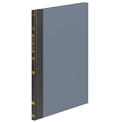 コクヨ 帳簿 銀行勘定帳 B5 100頁 チ-108 1セット(10冊:1冊×10)