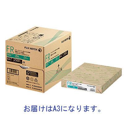 富士ゼロックス FR(環境バランス用紙) A3 ZGAA0510 1箱(500枚×3冊入)