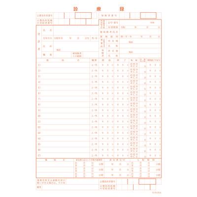B5医科診療録 1号紙 社保用 CCB004 1冊(100枚入) イムラ封筒
