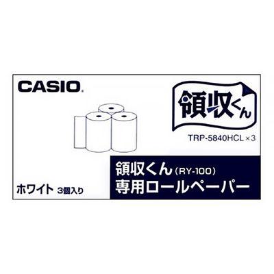 カシオ計算機 カシオ「領収くん」用 ロールペーパー 高保存タイプ 白 TRP-5840HCLX3