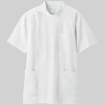 ナガイレーベン 男子横掛半袖(ケーシー 医務衣) HO1967 ホワイト S (取寄品)