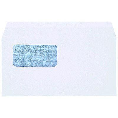 今村紙工 透けない窓付き封筒 水のり付 長3横型 白ケント MD-05 1000枚(20枚×50袋)