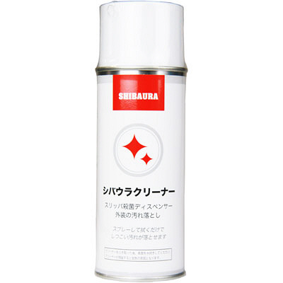IHIシバウラ SSDX用専用クリーナーセット 20-2020 1セット