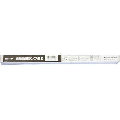 スリッパ殺菌ディスペンサーSSDX 専用紫外線ランプ・グロウランプセット IHIシバウラ (直送品)