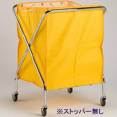 テラモト BMダストカー(大)袋セット 黄 DS9001015 (直送品)