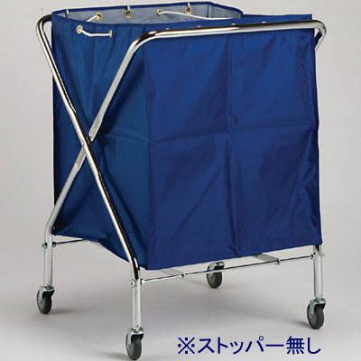テラモト BMダストカー(大)袋セット 紺 DS9001017 (直送品)
