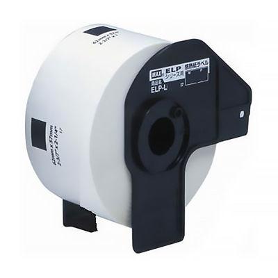 マックス 感熱紙ラベル ELP-L3948N-20 1セット(3巻:1巻x3) (取寄品)