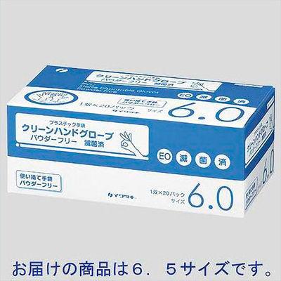 イワツキ クリーンハンド 滅菌済 6.5サイズ 004-41531 1箱(20双入) (使い捨て手袋)
