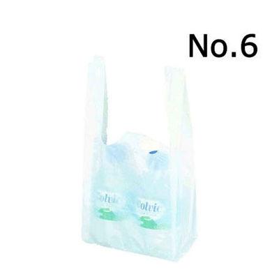 レジ袋 乳白 No.6 6000枚