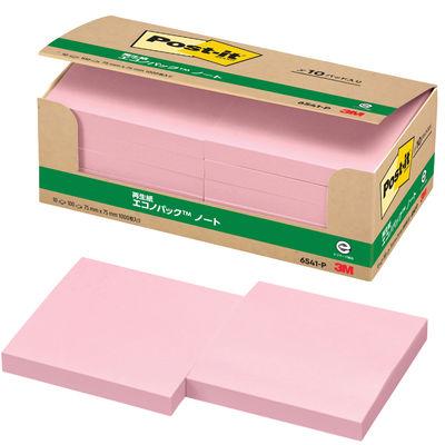 スリーエム ポスト・イット(R)ノート 100%再生紙シリーズ エコノパック 75×75mm ピンク 6541-P 1セット(20冊:10冊入×2箱)
