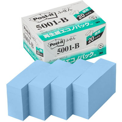 スリーエム ポスト・イット(R)ふせん 100%再生紙シリーズ 75×25mm ブルー 5001 1セット(20冊入×2箱)