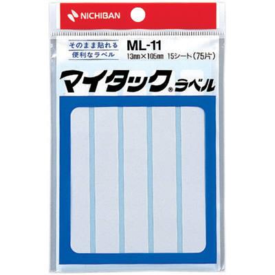 ニチバン マイタックTMラベル(白無地) 13×105MM ML-11 (直送品)