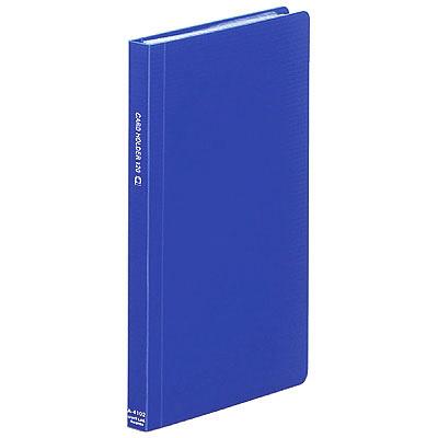 リヒトラブ カードホルダー 縦型 120カード 青 A4102-8 (直送品)
