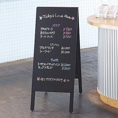 光 A型黒板・黒 (取寄品)