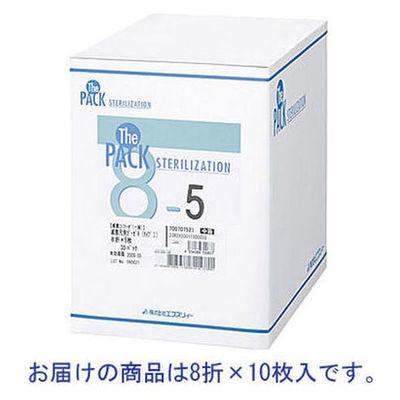 滅菌尺角ガーゼV 8折×10枚入 700710321 1箱(15袋入) エフスリィー