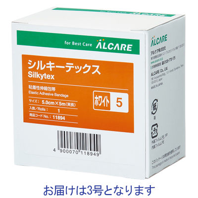 アルケア シルキーテックス 3号 2.5cm×5m 11892 1パック(12巻入)