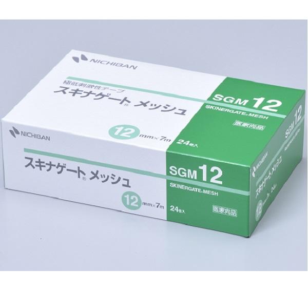 ニチバン スキナゲートメッシュ 12mm×7m SGM12 1箱(24巻入)