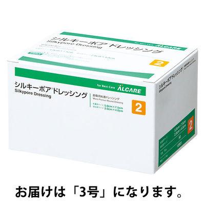 アルケア シルキーポアドレッシング 3号(60mm×100mm) 12002 1箱(50枚入)