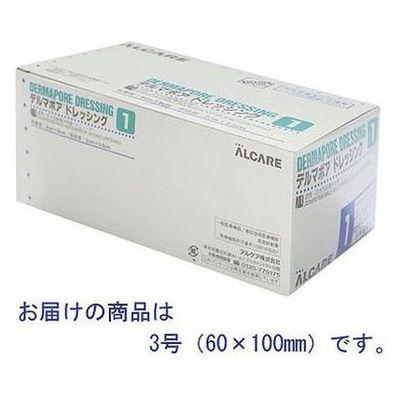 アルケア デルマポアドレッシング 3号(60mm×100mm) 11993 1箱(50枚入)