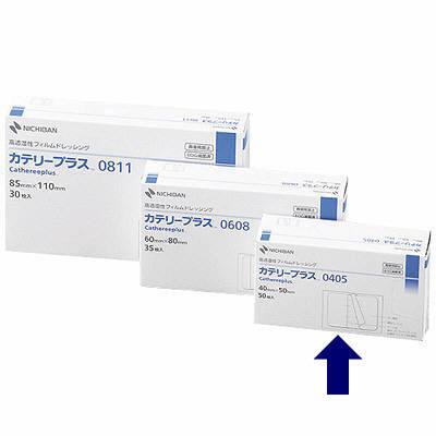 ニチバン カテリープラス 40×50mm CPS0405 1箱(50枚入) (取寄品)