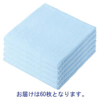 ペールカラーバスタオル ブルー 1箱(60枚:5枚入×12パック)