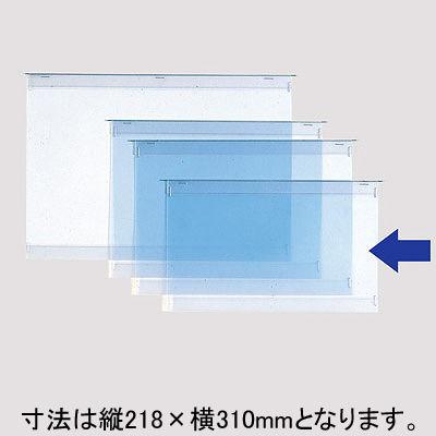 ケルン カーデックスミニポケット KD-426 A4 1パック(10ポケット入)