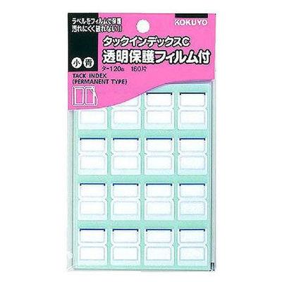 コクヨ タックインデックスC透明保護フィルム 小(18×19mm) 青 タ-120B 1箱(1600片:160片入×10袋)