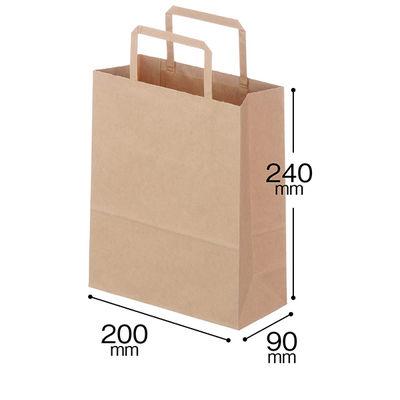 平紐 手提げ紙袋 茶 SS 300枚