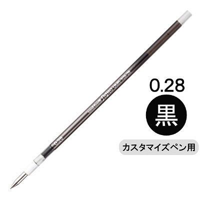 三菱鉛筆(uni) スタイルフィットリフィル芯 シグノインク 0.28mm 黒 UMR-109-28 10本