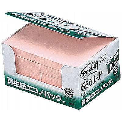 スリーエム ポスト・イット(R)エコノパック ピンク 6561-P 1セット(20冊:10冊入×2箱) (直送品)