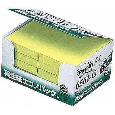 スリーエム ポスト・イット(R)ノート 再生紙 エコノパックTM製品 75×50mm グリーン 6561-G (直送品)