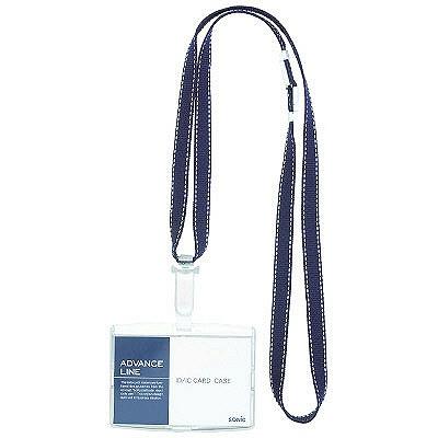ソニック IDハードケース&ストラップ ヨコ型 ブルー AL-842-B 1袋(5組入) (直送品)