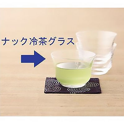 ナック冷茶グラス 1箱(3個入)