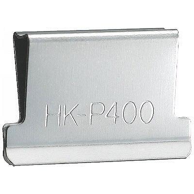 マックス デュアルクリップ 替玉 中 HK-P400 1セット(165個:55個入×3箱) (取寄品)