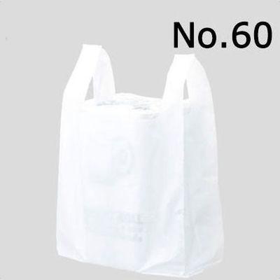 レジ袋 乳白 No.60 1000枚