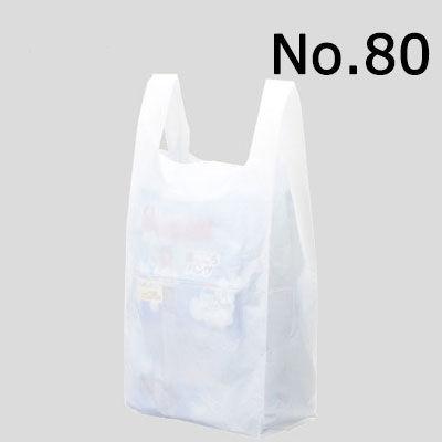 レジ袋 乳白 No.80 3000枚