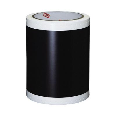 マックス ビーポップシート100mmSL-S111Nクロ 黒 1セット(4巻:2巻入×2箱)
