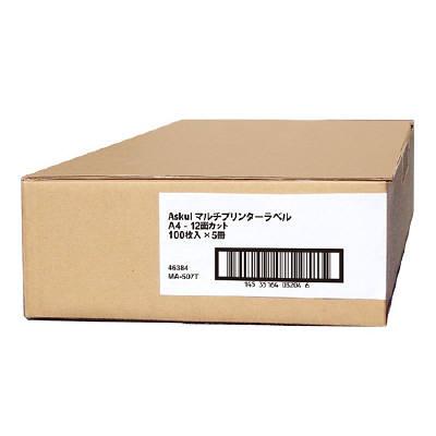 マルチプリンターラベル MA-507T 12面 四辺余白付 1箱(100シート入×5冊) アスクル