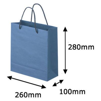 丸紐 手提げ紙袋 藍色 S 25枚