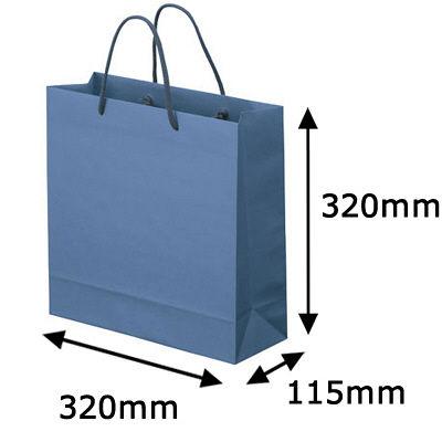丸紐 手提げ紙袋 藍色 M 100枚