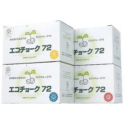 エコチョーク 黄 TGNECO4 1箱(72本入) 日本白墨工業 (取寄品)