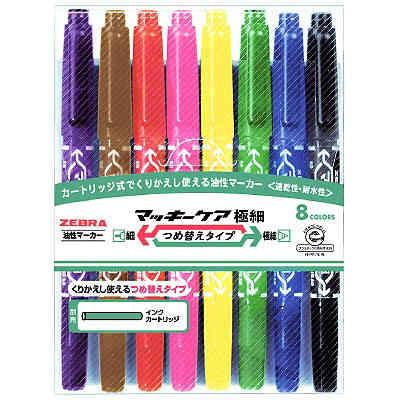 マッキーケア 詰め替えタイプ本体 細字/極細 8色セット 油性ペン YYTS5ー8C ゼブラ (直送品)