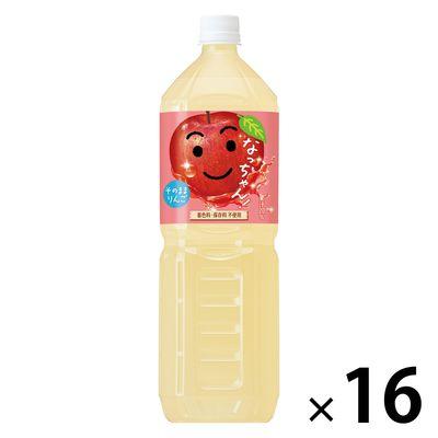 なっちゃんりんご1.5L 16本